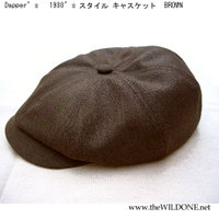 Brown500500two