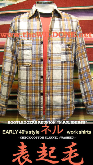 Bootleggers833003b_2