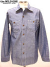 Neal_shirts_indigochambray1