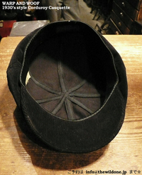 Warp_and_woof_corduroy_casquette__2