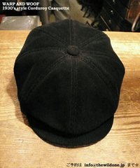 Warp_and_woof_corduroy_casquette_i