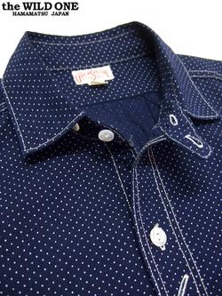 Conductor_shirts_polka_dot_wabash_2