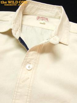 Condutor_shirts_white_chambray_02