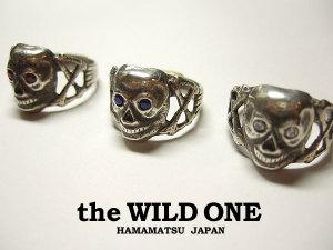 Ww_skull_ring