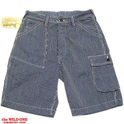 Boot_shorts_hickory_01