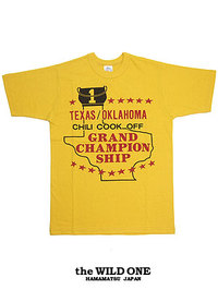 Texas_chili_champ_goldyellow_0134_3
