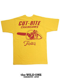 Texas_chili_champ_goldyellow_0234_3