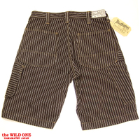 Boot_shorts_brownstripedenim_03_2