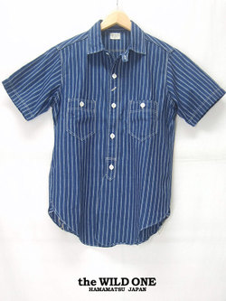 30s_railroadershirts_01