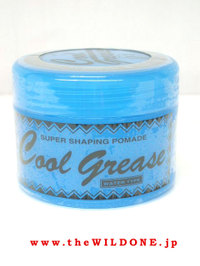 Coolgrease_g_01