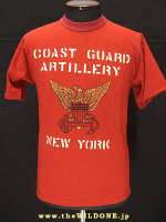 Uscg_artillery_chili_0001_2