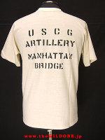 Uscg_artillery_cream_0002_2