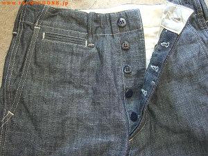 22012chambray_shorts_003