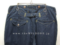 Propspector_denim_b03
