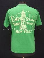 Empire_greenapple_002