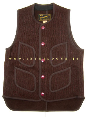 Cushman_beachvest_wine