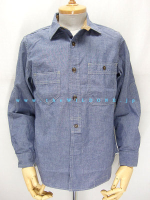 Ulstershirt_chambray_001