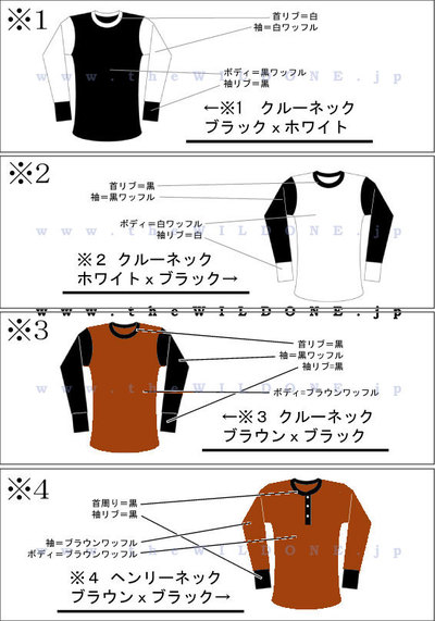 Thermal_tee_sp2010aaa