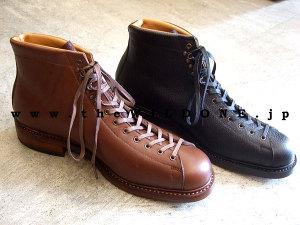Dappers_rdt_boots_02