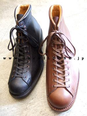 Dappers_rdt_boots_05
