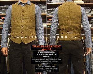 Trailblazervest000b