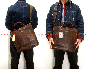 Zj0523_buffaloleather016