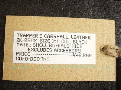 Zk0502_leather_black0026