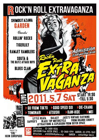 Extravaganzap1_20110503014341