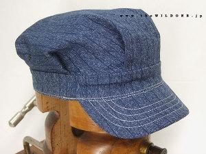 Railmancap_bluestripe_001