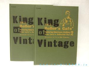 Kingofvintage3_0002
