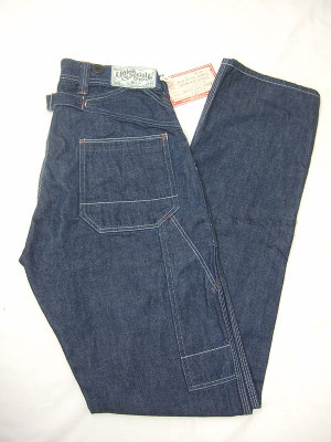 Trackwalker10ozdenim001