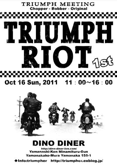 Triumphriot1