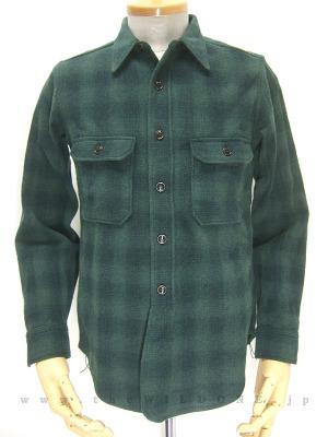 Undercutshirtsgreen00001