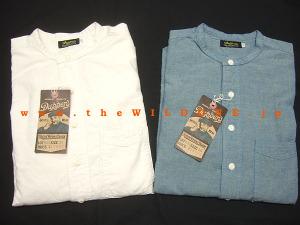 Lot880_shirts