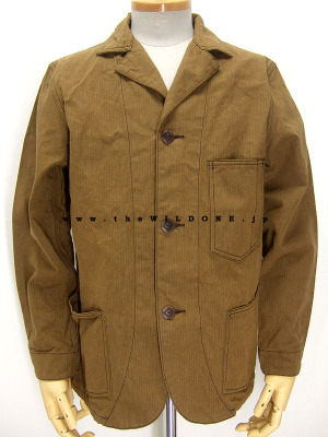 21835_coverall_brown0001