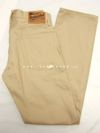 5pocketpants_beigetwill001