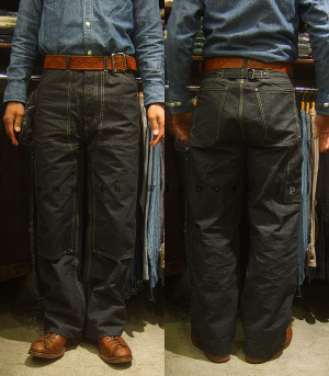 Doubleknee_blackchambray