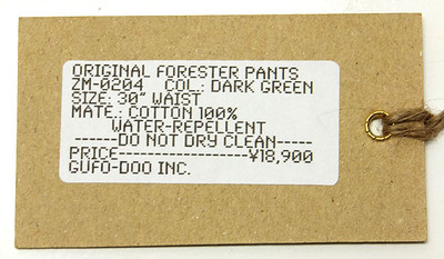 Foresterpantsgreen_4