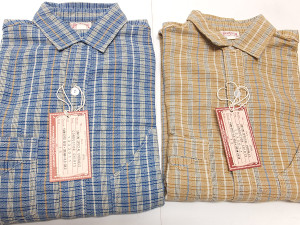 Conductorshirts1910_f011_2