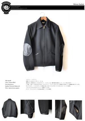 Driver_jacketinfo