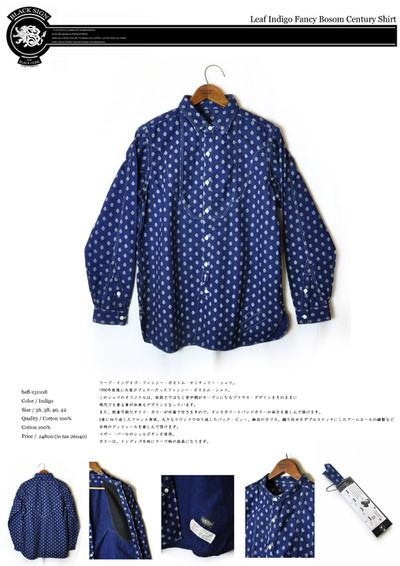 Leaf_indigo_fancy_bosom_century_shi