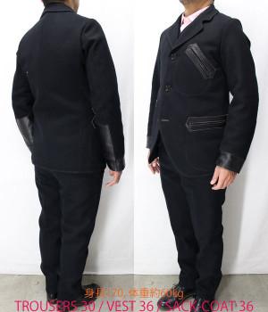 Trouser30vest36coat36_a02