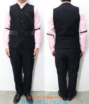 Trouser32vest38_a001