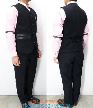 Trouser32vest38_a002
