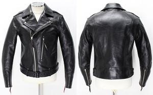 Leathertogslabrea1101