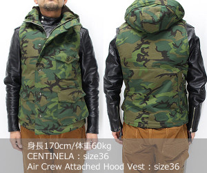 Aircrewhoodvest_camo_36w101_2