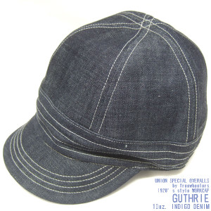 Gathrie_denim_0003