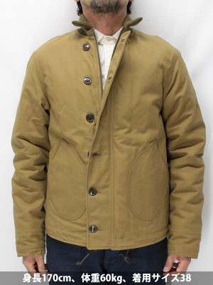 Deckjacket_ylwbeige_38_101