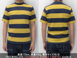 Horizontal_goldnavy_s111
