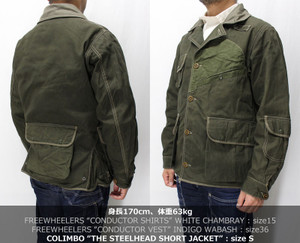 Steelheadshortjacket_s113